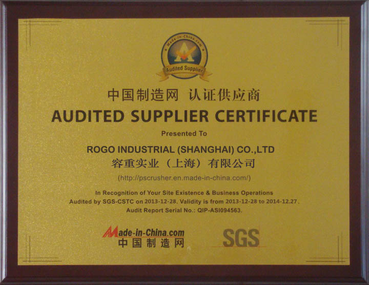 Certified Supplier by SGS