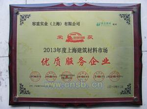 Prime Service Enterprise In Shanghai