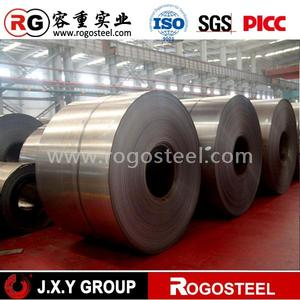 cold rolling coil